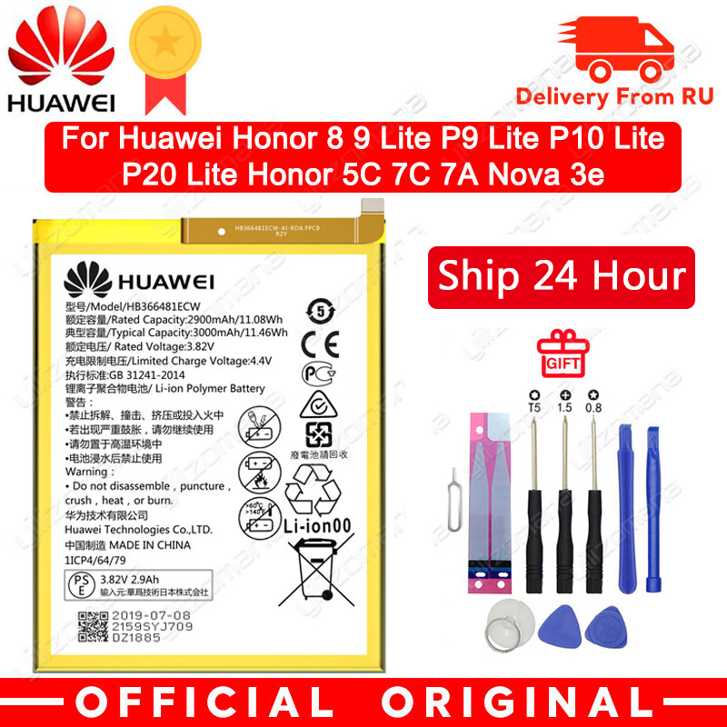 Hua Wei Orginal Phone Battery HB366481ECW For Huawei Honor 8 Honor 8 Lite Honor 5C Ascend P9 Huawei P10 P9 Lite G9 3000mAh