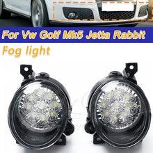 COOYIDOM 9LED Bright White Fog Light Lamp Left & Right For Vw Golf Mk5 Je tta Rabbit Car Accessories 1Kd941700 1Kd941699