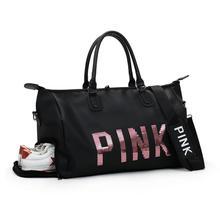 2018 Sequins black women gym bag Fitness Travel Handbag Outdoor Separate Space For Shoes sac