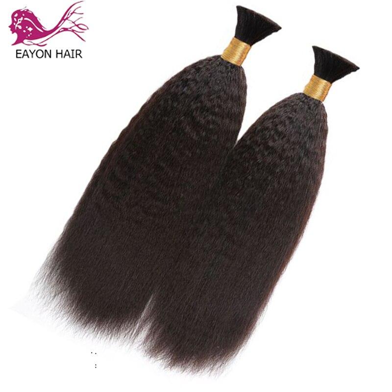 EAYON Kinky Straight Human  Hair 1/2/3pcs a Lot Bulk Bundle No Weft 100%  Yaki Bulk Hair For   5