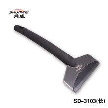 Ice Scraper Snow Removal Car Windshield Window Glasses Mirrow Snow Cleaning Scraping Tool Auto Ice Breaker Snow Shovel