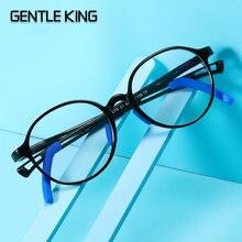Нежный король анти синий светильник блокирующие очки Детская