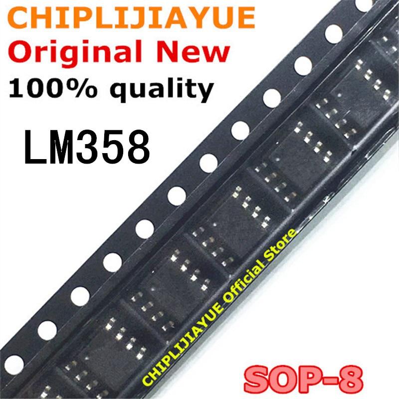 10 шт. LM358DR SOP LM358D SOP8 LM358 SOP-8 SMD новый и оригинальный микросхема IC
