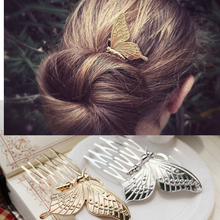 Metal Mori fresh and lovely butterfly Japanese Style hair inserting comb