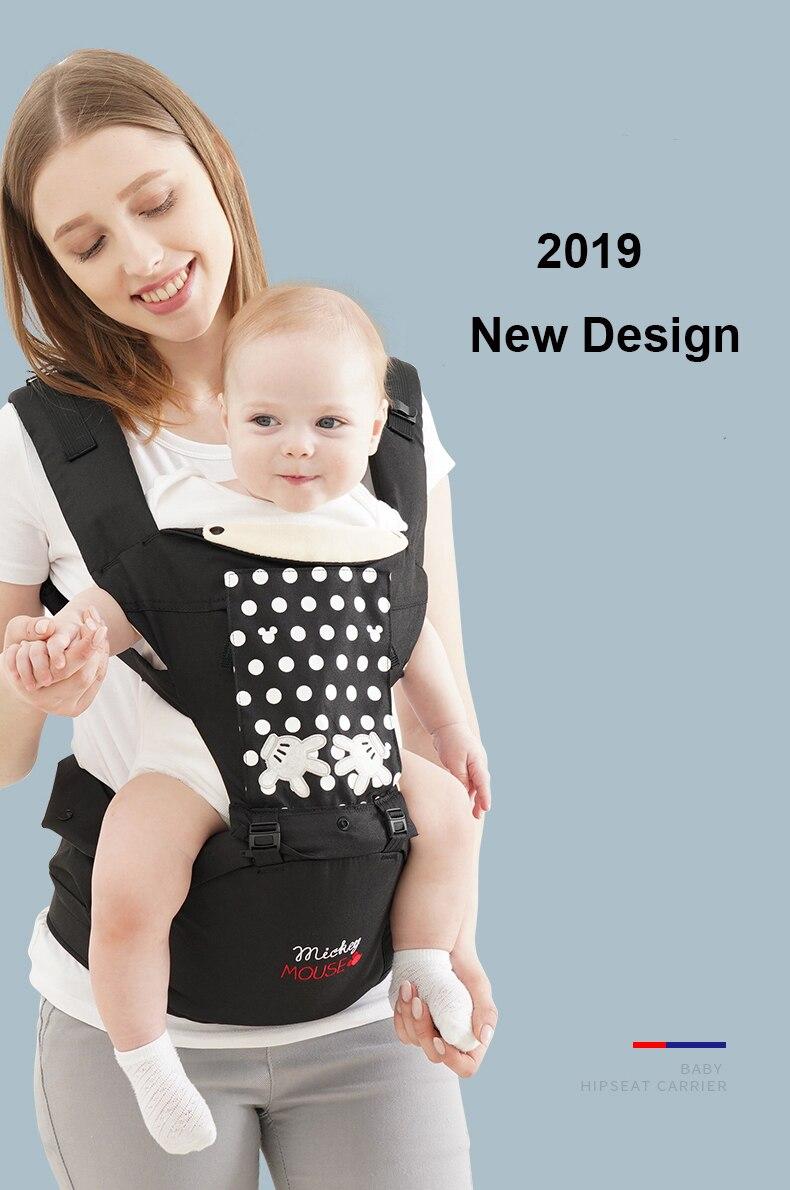 Disney portador de bebê respirável ergonômico mochila