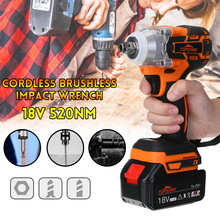 Maintenance-Tool Impact-Wrench Woodworking Electric TS-PW1 Brushless Cordless 15000mah-Battery