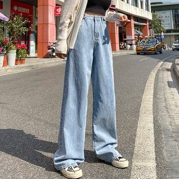High Waist Harajuku Straight Pants 5