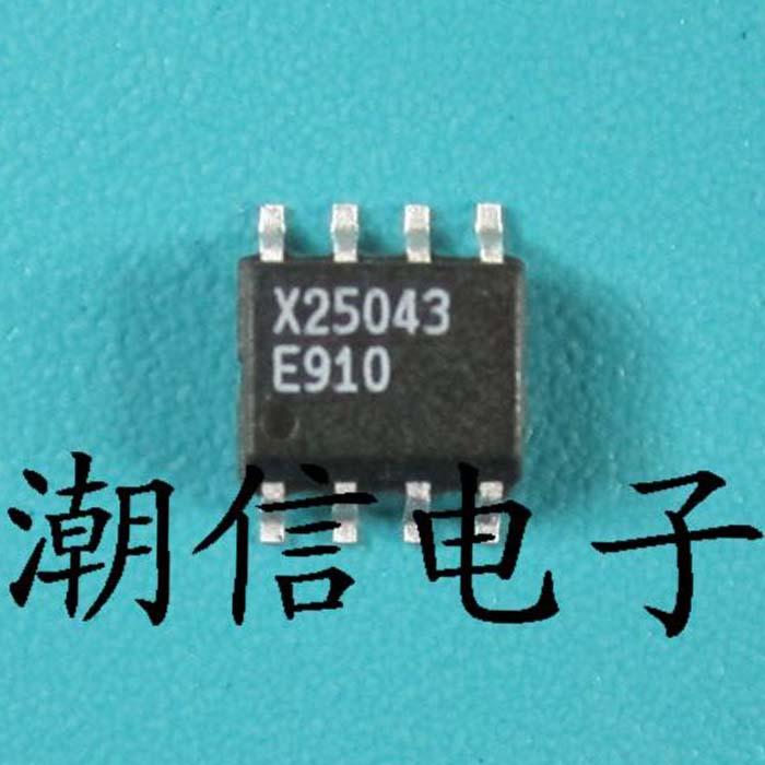 5 adet X25043 SOP-8