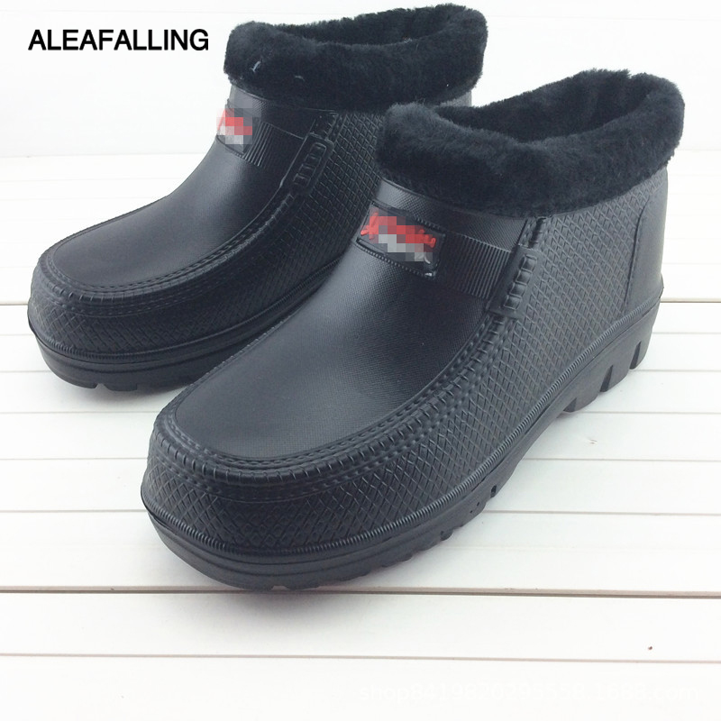 Aleafalling Men's Rain Boots Thicken Cover Light Waterproof Shoes Unisex Anti-skip Garden Kitchen Labor Shoes Car Washing Shoes