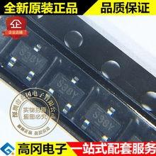 5 peças BL8536CB3TR33 SOT23-3L S37H 0.9V 300mA DC-DC