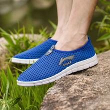 New Arrival Cheap Men Breathable Mesh Slip On Shoes Mans Light Hiking Casual Walking Loafers Comfy Outdoor Flat Sneakers