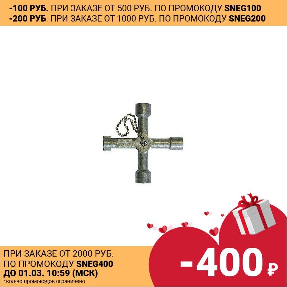Ключ универсальный для распред. шкафа 72х72мм HAUPA 110696|Соединительные коробки для проводов| | АлиЭкспресс