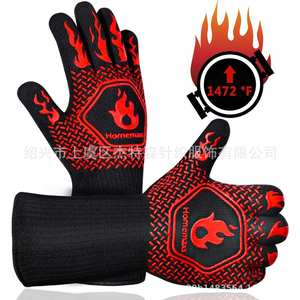 Fireproof-Gloves Anti-Scalding Heat-Resistant Barbecue Baking-Cooking Kitchen 1PC Oven