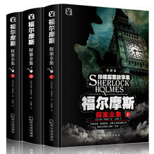 3 Books Detective Children's Literature Books Detective Mystery Mystery Novels 7-12 Year Olds Livros Early Education Manga Book