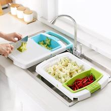 Kitchen Chopping Blocks Sinks Drain Basket Cutting Board Vegetable Meat Tools Accessories Multifunction