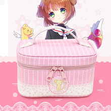 Anime Card Captor SAKURA Cosplay CLOW CARD Make Up Cosmetic Bag Portable Zipper Wash Bag PU Box Storage Case Gift Pink Handbags(China)