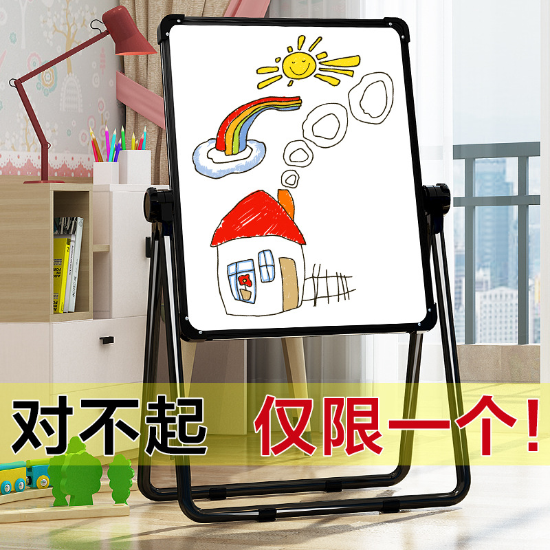 Height Adjustable Braced Small Blackboard Double-Sided Magnetic Baby Doodle Board Baby Writing Whiteboard # CHILDREN'S Drawing B