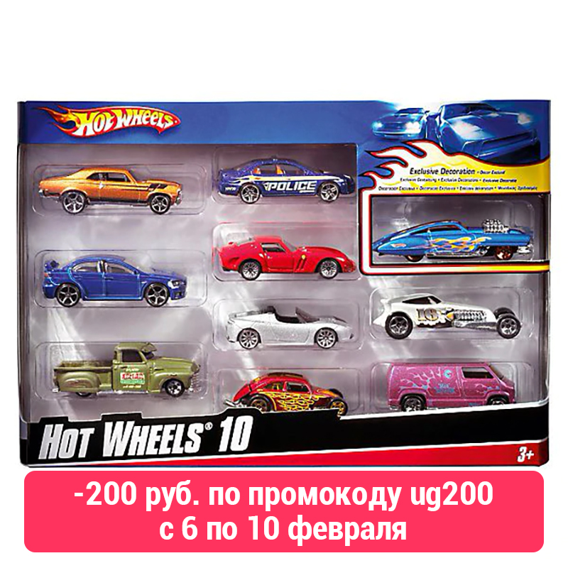 Set Of Metal Cars Hot Wheels, 10 Pieces