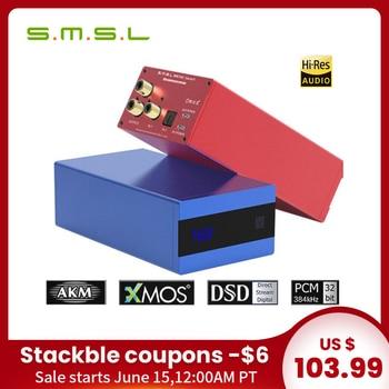 SMSL SK10 MKII Sanskrit 10th MKII AK4493 24Bit /384KHZ DSD256 High-End DAC Decoder