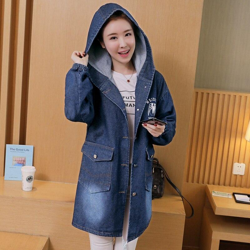 Women Long Loose Denim Coat Hoodie Hooded Outwear Jean Ladies Fall Casual Jacket
