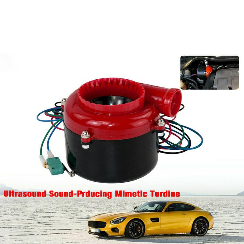 Car Modification Electronic Turbo Car Fake Dump Valve Electronic Turbo Blow Off Valve Blow Off Analog Sound Car Accessories