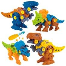 Toy-Set Disassembly-Assembly Assembling-Dinosaur-Model Educational-Toy DIY Kids Children