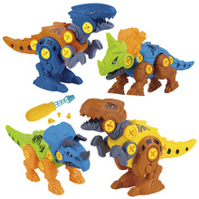 4Pcs DIY disassembly assembly dinosaur toy set screw nut combination assembling dinosaur model educational toy for children kids