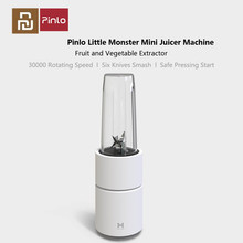 YOUPIN Pinlo Blender Fruit Vegetable Cooking Machine Mini Electric Fruit Juicer Fruit Squeezer Household Travel Juicer