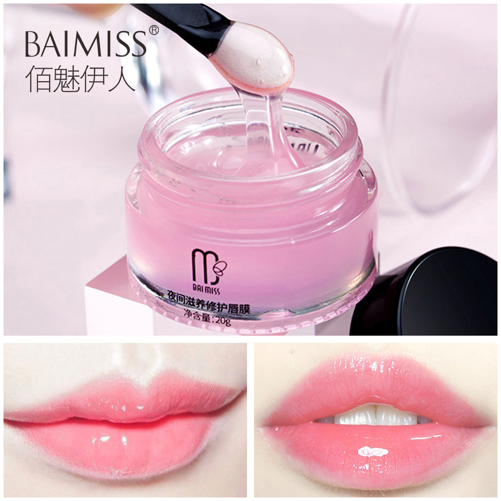 BAIMISS Nourishing Repaireing Lip Mask Night Mask Moisturizer Lip Care Lip Dilute Color Improve Wrinkles Lip Essence Beauty 20g