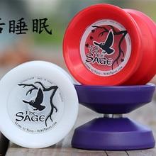 YOYO Toys YYF Sage Responsive The for Beginner Shake Zero Children