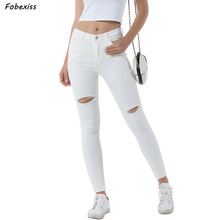 Skinny Jeans Women Elastic Cotton White Jeans Push Up Ripped Distressed Plus Size Pencil Trousers Women Mid Waist Denim Pants chicanary mid rise open leg ripped skinny jeans women blue denim pants plus size