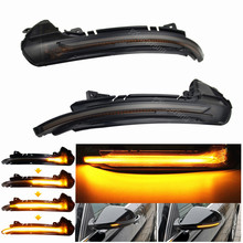 LED Dynamic Turn Signal Light For Audi A6 C7 C7.5 RS6 S6 4G 2 pieces Car Side Wing Rearview Mirror Blinker Indicator 2012 2018