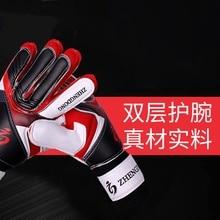 Football Goalkeeper Latex Material Gloves Children Adult Football Goalkeeper Gloves Football Training Equipment