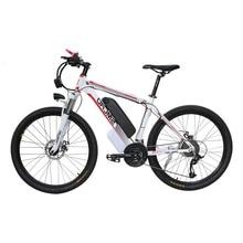 Yeni C6 ürün 26 inç elektrikli bisiklet/elektrikli bisiklet 48V 10AH 350W 21 hız yüksek kalite