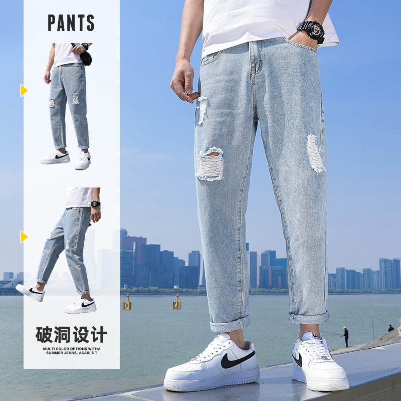 Fashion men's jeans brand broken hole pants thin torn men's solid cotton straight tube loose vintage washed jeans streetwear