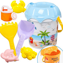 7PCS Kids Beach Sand Toys Bucket Watering Can Shovel Rake Molds Toy for Toddlers Summer Outdoor Sandbox Toys Random Color