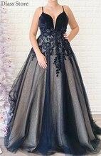 Черное платье для выпускного а силуэта со шлейфом на тонких