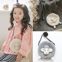 Модные мягкие удобные мини-сумки унисекс с милыми животными для маленьких девочек, сумки-мессенджеры, плюшевый Кошелек из овечьей кожи, плюшевые рюкзаки