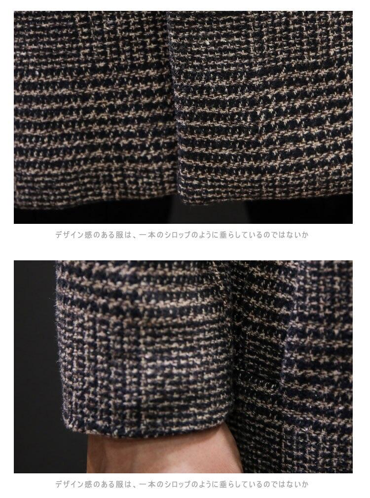 YASUGUOJI Casual Double Breasted Mens Wool Overcoat Winter 2019 Houndstooth Jacket Men Turn-down Collar Long Woollen Wind Coat 14