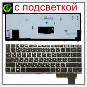 Image 1 - Новая русская клавиатура с подсветкой для HP EliteBook Folio 9470 9470M 9480 9480m 697685 001 V135426AS2 V135426AS1 702843 001 RU