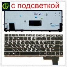 Neue Russische beleuchtete Tastatur für HP EliteBook Folio 9470 9470M 9480 9480m 697685 001 V135426AS2 V135426AS1 702843 001 RU