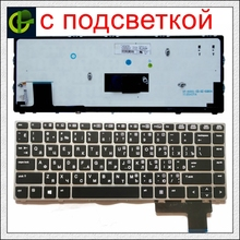 New Russian backlit Keyboard for HP EliteBook Folio 9470 9470M 9480 9480m 697685 001 V135426AS2  V135426AS1 702843 001 RU
