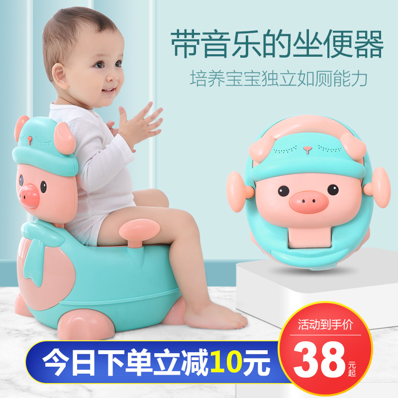 CHILDREN'S Toilet Pedestal Pan Female Baby Boy Anti-spill Urine Training For Infants Potty Small Chamber Pot With Music