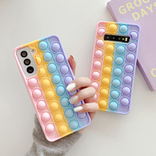 Relive Stress Phone Case For samsung galaxy A71 A31 A51 A32 A21 A20 A30 A50 A11 Fidget Toys Push It Bubble Soft Silicone Cover