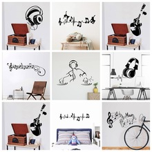 Decorative Music Wall Sticker For Kids Room Decoration Bar Home Bedroom Decor Wall Decal