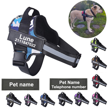 Dog Harness NO PULL Reflective Breathable Adjustable Pet Harness Vest   1
