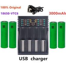 100% Новый 18650 VTC6 3,7 V 3000mAh 18650 аккумуляторная батарея для электронной сигареты 18650 VTC6 30A разрядка + 1 шт зарядное устройство