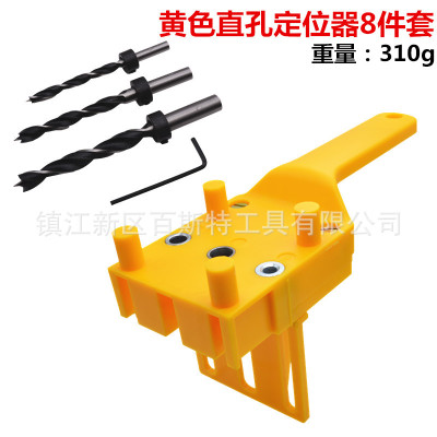 Woodworking Dowel Pocket Hole Jig fits 6 8 10mm Drill Guide Metal Sleeve Wood Drilling Doweling Hole Saw Tools Handheld Jigs in Drill Bits from Tools
