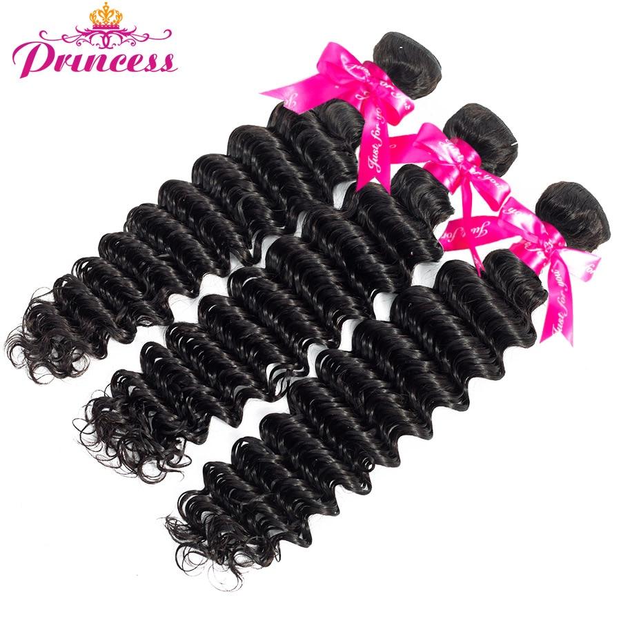 H7b601ac2f2d14affad54aed3bce12c3fu Princess Hair Deep Wave Bundles With Closure Double Weft Human Hair Brazilian Hair Weave 3 Bundles With Closure RemyMedium Ratio