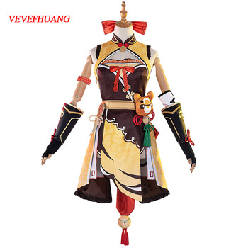 VEVEFHUANG Kосплей Game Genshin Impact Xiangling Cosplay Costume Head Chef Outfit Halloween Carnival Uniforms Xmas парик 1
